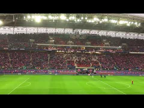 Red Bull Arena (Leipzig) - 2020 All You Need to Know