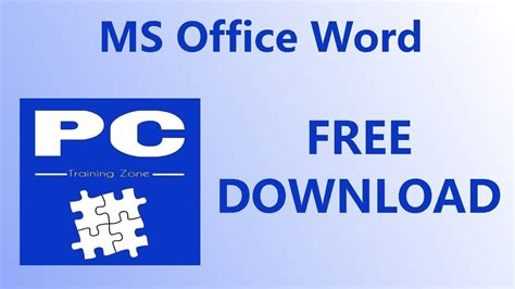 MS Office Word - Free Download - YouTube