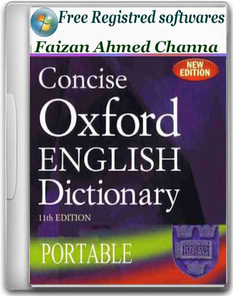 Software Free Download: Oxford Dictionary 11th Edition