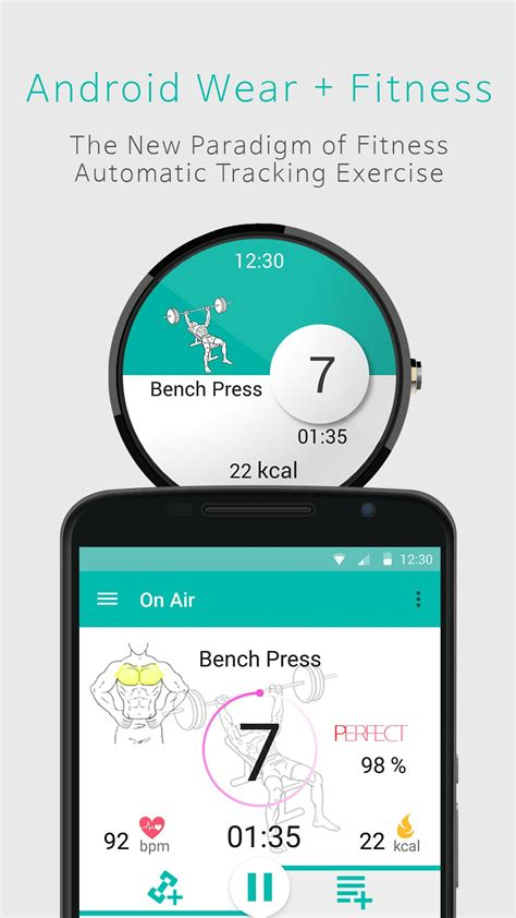 Android 用の Do Fit(Android wear) APK をダウンロード