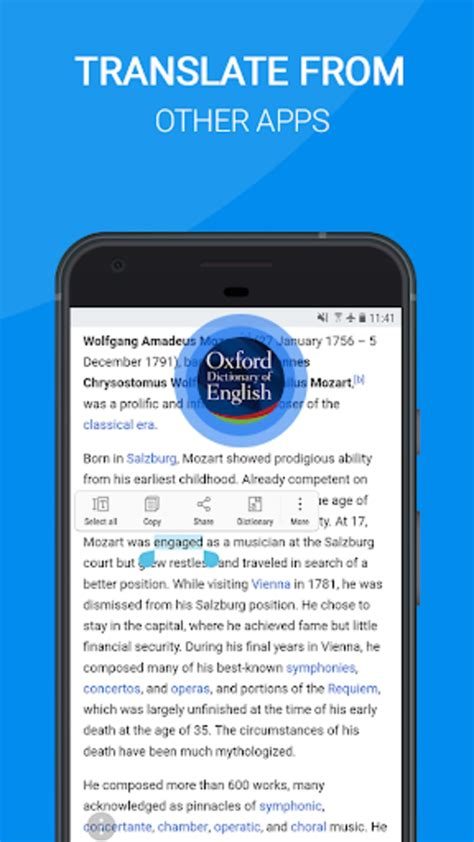 Oxford Dictionary of English FREE APK for Android - Download
