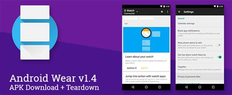 Android Wear v1