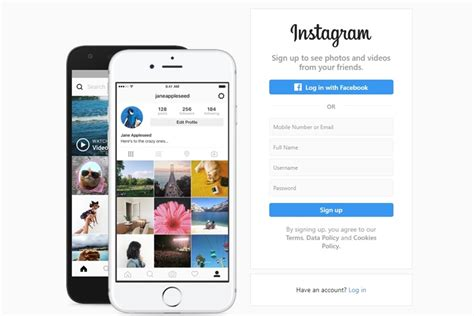 Instagram Remove Fake Likes And Followers | Hack Instagram